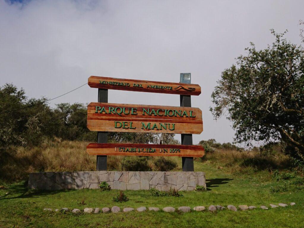 Manu Natiolpark, Manu Road, Peru